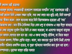 ubaydulqader